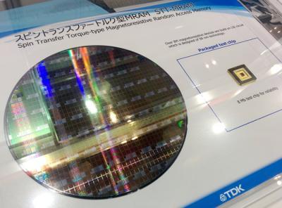 TDK STT-MRAM wafer/chip CEATEC 2014 photo