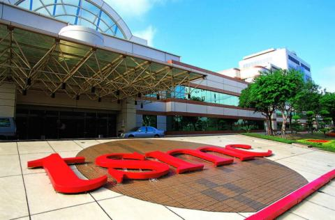TSMC production facility photo